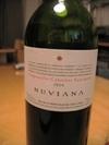 160606_wine
