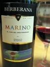 200506_wine